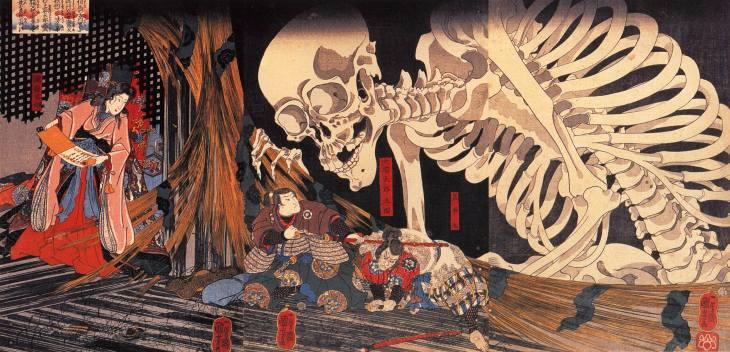 """Mitsukini Defying The Skeleton"" 1845"