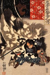 yamamoto-kansuke-fighting-a-giant-boar