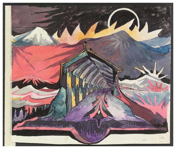 """""""Fantasy Landscape"""" by J.R.R. Tolkien"""
